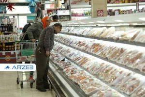 فروش مرغ تکه ای در برخی مغازه ها