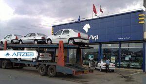 قرعهکشی فروش فوقالعاده محصولات ایران خودرو برگزار شد