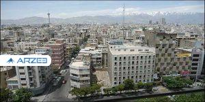قیمت آپارتمان در مناطق مختلف تهران