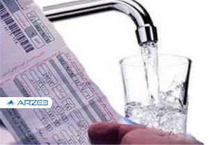 معاون آبفا: تغییر تعرفه آب در برنامه نیست