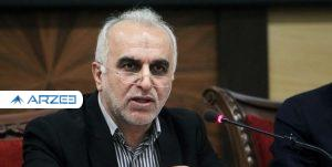 وزیر اقتصاد: هیچ دریافتی به غیر از تنخواه از بانک مرکزی برای بودجه نداشتیم
