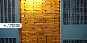 پیش بینی «وال استریت» از قیمت جهانی طلا