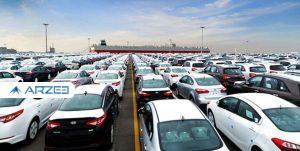 چرا خودروسازان دنبال آزادسازی واردات هستند؟