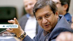 همتی: بانک مرکزی هیچگونه اقدام شتابزدهای انجام نمیدهد