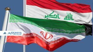 آخرین وضعیت بدهی عراق به ایران