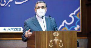اعلام وضعیت رسیدگی قضایی به پرونده 11 بدهکار کلان بانکی