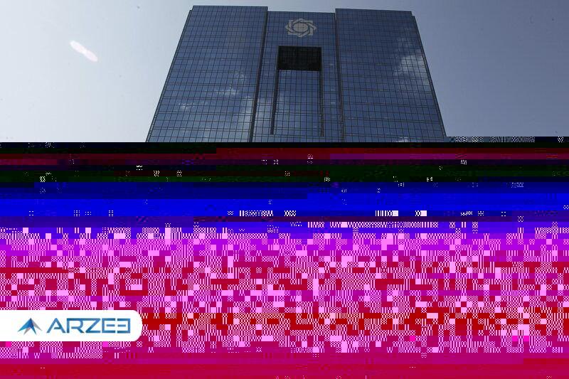 بانک مرکزی موارد اصلاحی و الحاق قانون صدور چک را ابلاغ کرد