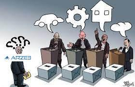 تورم بیسابقه با تحقق وعدههای اقتصادی نامزدها