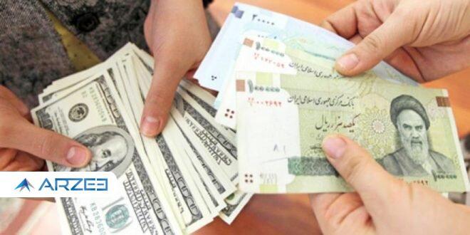 قیمت دلار امروز دوشنبه ۱۴۰۰/۳/۱۷
