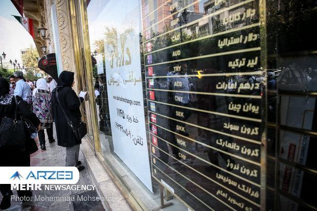 قیمت دلار ۱۷ خرداد ۱۴۰۰ به ۲۳ هزار و ۴۳۹ تومان رسید