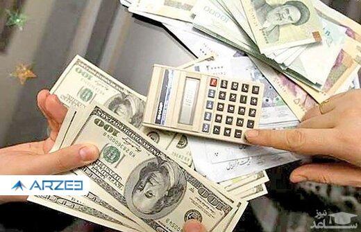 قیمت سکه، طلا و ارز ۱۴۰۰.۰۳.۱۷/ نرخ جدید دلار اعلام شد