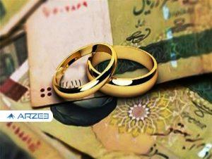 وام ازدواج ۴۰۰میلیون تومانی برای زوجین ایثارگر