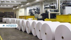 چرا کاغذ تحریر تولید نمیکنیم؟