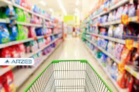 4 عامل اصلی افزایش قیمت مواد غذایی