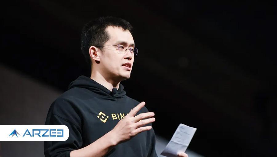 مدیرعامل بایننس: هیچکس نمیتواند بیت کوین را متوقف کند