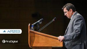 همتی از ریاست بانک مرکزی برکنار شد