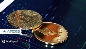 تحلیل قیمت بیت کوین و اتریوم؛ امید به رشد در کوتاهمدت