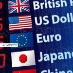 دنده عقب دلار