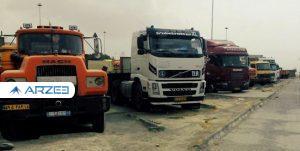 شیوه ترخیص کامیونهای کارکرده از گمرک تغییر کرد