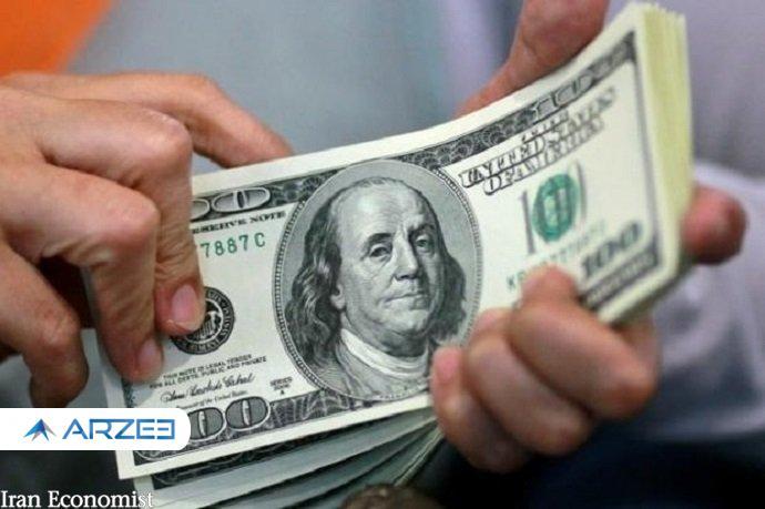 نرخ امروز  دلار در صرافی ها  ۲۴ هزار و ۴۸۰ تومان