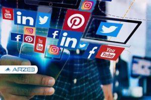چرا باید از کسب و کارهای اینترنتی حمایت کنیم؟