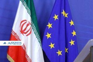 کدام شرکتهای ایرانی برای همکاری با اروپا آماده میشوند؟