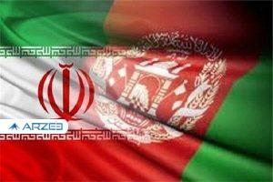 کدام کالای ایرانی در افغانستان بیشترین طرفدار را دارد؟