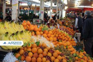گرانترین و ارزانترین میوه این روزهای میادین