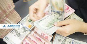 یک سوم بانکهای مرکزی جهان به دنبال یوآن چین