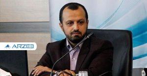 اولین انتصاب در وزارت اقتصاد