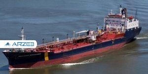 ایران قیمت نفتش را بالا برد