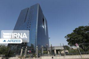 بازخرید ۶۶ هزار میلیارد ریال اوراق توسط بانک مرکزی با هدف جذب نقدینگی
