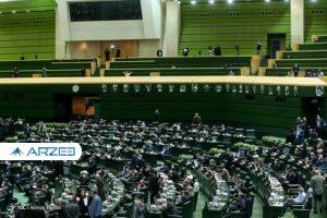 برنامه خاندوزی برای ایرانیان خارج کشور