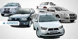تناقض فروش و عرضه در ایران خودرو