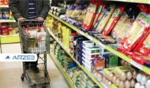 جزئیات قیمت اقلام خوراکی در تیر ۱۴۰۰