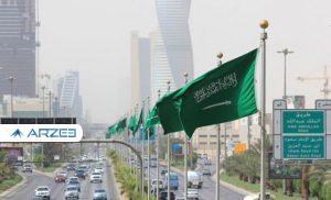 رشد اقتصادی عربستان بلاخره مثبت شد