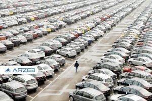 سه مالیات جهانی برای خودرو