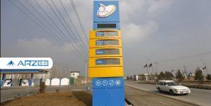 صادرات بنزین و گازوئیل ایران به افغانستان از سر گرفته شد