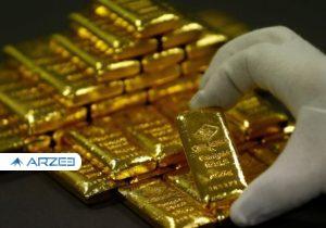 طلا خیز برداشت