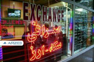 قیمت سکه، طلا و ارز در آخرین روز کاری هفته