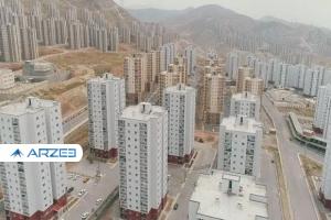قیمت مسکن در اطراف تهران حدود یک چهارم پایتخت است