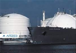 قیمت گاز در اروپا افت کرد