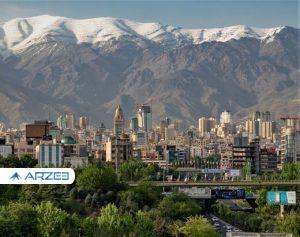 منطقه ای در تهران که متری ۶۵ میلیون قیمت خورد