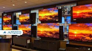 نگاهی به قیمت جدید تلویزیون های بزرگ