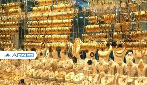 نگاهی به نوسانات قیمت طلا در بازار