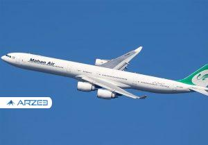 پرواز مشهد-کابل لغو شد