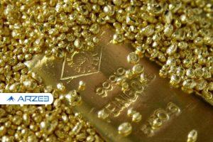 طلا ۱۸ دلار ارزان شد