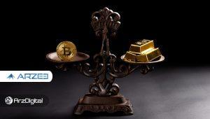 با یک واحد طلای دیجیتال چند کیلو طلای واقعی میتوان خرید؟