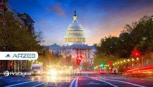 سنای آمریکا لایحه زیرساخت را تصویب کرد؛ قدم بعدی چیست؟