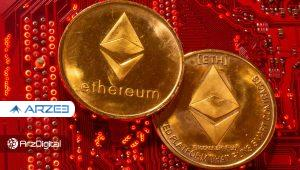 پیشبینی قیمت اتریوم؛ آیا اتریوم در آیندهای نزدیک به ۵,۰۰۰ دلار میرسد؟
